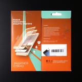 Защитное стекло Full Glue для Xiaomi Redmi Note 8 на полный экран, арт.010630 (Черный)