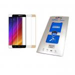 Защитное стекло Лион гибкое для Huawei Honor 7X белое