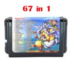 Орбита 67в1 картридж игровой (16 bit)