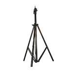 Штатив для кольцевой лампы MT-40 напольный на металлических ножках 2.1 метр (чёрный)