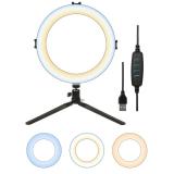Tenkraft Кольцевая LED лампа 20см со светильником, штативом