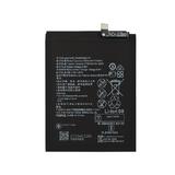 Аккумулятор для Huawei Honor 8X/8X Premium (HB386590ECW) (VIXION)
