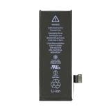 Аккумулятор для iPhone 5S/5C (A69TA006H) (HC)