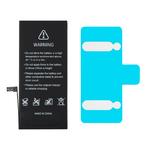 Аккумулятор для iPhone 7 Plus (Vixion) (2910 mAh) с монтажным скотчем