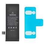 Аккумулятор для iPhone SE (Vixion) усиленная (1800 mAh) с монтажным скотчем