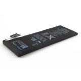 Аккумулятор для iPhone 5 (HC)