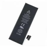 АКБ для iPhone 5S Li1560 (OEM)