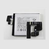 Аккумулятор для Lenovo S90 Sisley/Vibe X2 (BL231) (VIXION)
