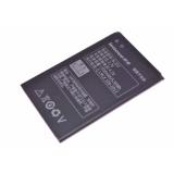 Аккумулятор для Lenovo A369/A308t (BL203) (VIXION)