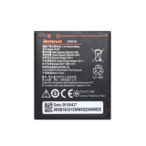 АКБ для Lenovo A2010/A1000/A2580/A2860/A Plus/VIBE B, BL253 Li2050 EURO (OEM)