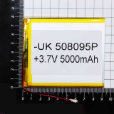 Литий-полимерный аккумулятор BW 508095P  3.7V 5000mAh