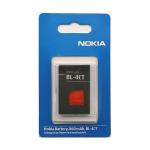АКБ Nokia BL-4CT Li860 EURO 2:2 (5310 XpressMusic)