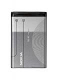 Аккумулятор Nokia BL-5C 1100 1101 1600 1650 2300 2310 N91 N72 N70 6820 6630 6230 6030 26