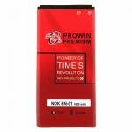 АКБ PROWIN для Nokia (BN-01) X/X Plus (1600mAh)