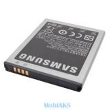 Акб Samsung (EB-F1A2GBU)i9100 Galaxy S Li1650 EURO