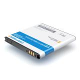 Аккумулятор Craftmann Samsung i9000 i9003 i9001 i9010 B7350 i917 T959 i897 1700mAh