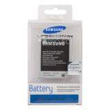 АКБ Samsung (EB425365LU) i8262D/i829/i8262 Li1700 EURO