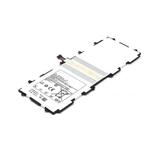 Аккумулятор для Samsung Tab 2 10.0