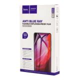 Защитная пленка Hoco Anti Blue Ray для плоттера (50шт в компл.), арт.012268