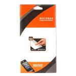 Защитная пленка матовая для Apple iPhone 6 Plus, арт.008062