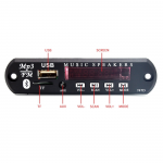 Орбита OT-SPM11 модуль MP3 BT (5В)