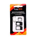 Восстановитель SIM Faison, FS-01, 3 в 1, с устройством для извлечения Sim, цвет: белый