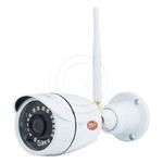 IP-камера GreenCam GC17S уличная