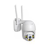 WI-FI IP видеокамера Орбита OT-VNI24(С393) Белая